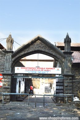 shivaji-market