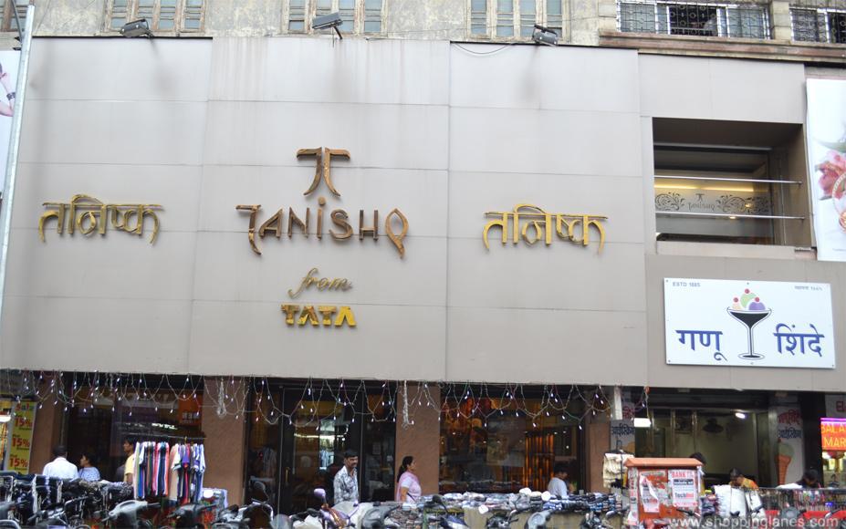 Laxmi Road Pune Shoppinglanes